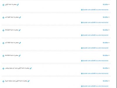Screenshot_2020-03-28 Cours 2019 2020 Affichage Département de Langue et Littérature Arabe.png